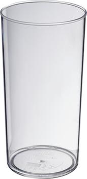 Hiball Economy 284 ml plastmugg